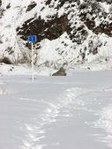 Snow steps — Photo