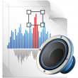 audio file — Stock Vector