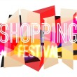 Stock Photo: Shopping festival
