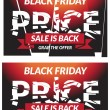 Black Friday Sale — Stock Vector #35751051