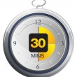 Timer Icon — Stock Vector #40689675