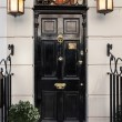 221B Baker Street — Stock Photo