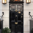 221b baker street — Stock Photo #33337863