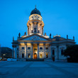 German Cathedral on Gendarmenmarkt — Stock Photo #33356413