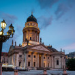 German Cathedral on Gendarmenmarkt — Stock Photo #33356745
