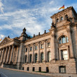 Stock Photo: Reichstag building in Berlin