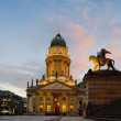 German Cathedral on Gendarmenmarkt — Stock Photo #33358549