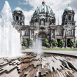 Berlin Cathedral — Stock Photo #33359437