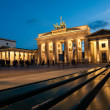 Brandenburg gate, Berlin — Stock Photo