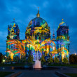 Berlin Cathedral illuminated during FESTIVAL OF LIGHTS — Stock Photo #33376137