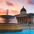 Trafalgar Square — Stock Photo #33381063