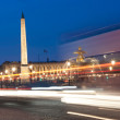 Paris, Place de la Concorde at night — Stock Photo