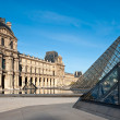 Louvre and the glass Pyramides in Paris — Stock Photo