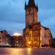 Stock Photo: Town Hall in Prague