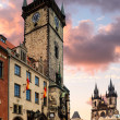 Old City Hall in Prague — Stock Photo