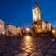 Old Town Hall in Prague at night — Stock Photo