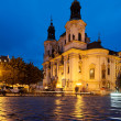 St. Nicolas Church in Prague — Stock Photo