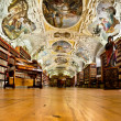 Strahov Monastery library interior, space — Stock Photo