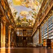 Strahov Monastery library interior — Stock Photo