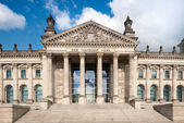 Reichstag Building in Berlin — Stock Photo