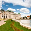 Belvedere palace Vienna Austria — Stock Photo