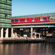 Stock Photo: Train station on Canary Wharf in London