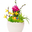 Stock Photo: Egg flower pot