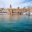 Marinin Vittoriosa, Valetta, Malta — Stock Photo #33482499