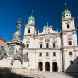 The Salzburg Cathedral, Austria — Stock Photo