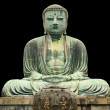 Kamakura Great Buddha — Stock Photo