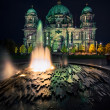 Berliner Dome — Stock Photo