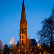 Local church at night — Stock Photo