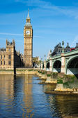 Westminster bridge in London — Stock Photo