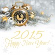 Happy New Year 2015 — Stock Photo #51519189
