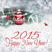 Happy New Year 2015! — Stock Photo
