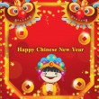 Happy Chinese new year — Stok Fotoğraf #32993213