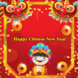 图库照片: Happy Chinese new year