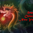 Happy Chinese New Year Dragon — Stock Photo #32993675