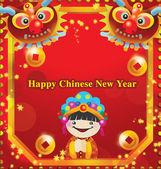 Happy Chinese new year — Stock Photo