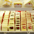 Stock Photo: Cheese in supermarket