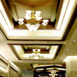 Luxury ceiling design — Stock Photo