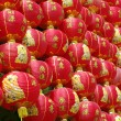 Red chinese lanterns — Stock Photo #33966237