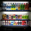 Stock Photo: Beverage vending machine
