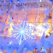 Stock Photo: Abstract cold lighting christmas