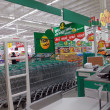 Stock Photo: Hypermarket, Tesco Lotus in Thailand