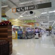 Hypermarket, Tesco Lotus in Thailand — 图库照片