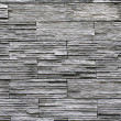 Stock Photo: Slate stone stack wall texture