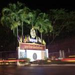 Chiangmai university, Thailand signage at night — Stock Photo