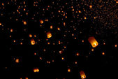 Floating lantern festival in Thailand — Stock Photo