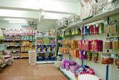 Pet shop — Stock Photo